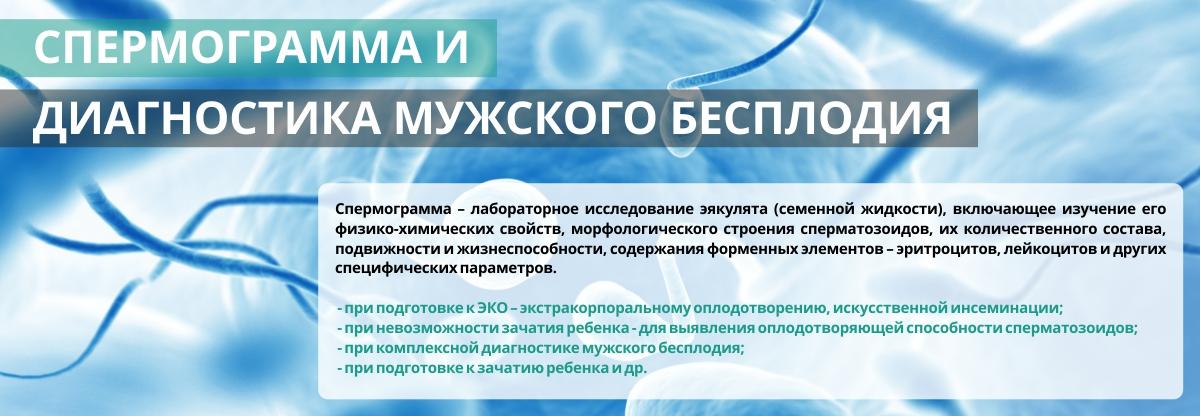 Медицинское заключение о состоянии здоровья Площадь Ильича анализ мочи крови при беременности
